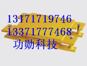 北京功勋科技有限责任公司的形象照片