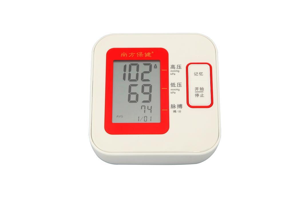 尚方保健电子血压计,高端礼品血压计