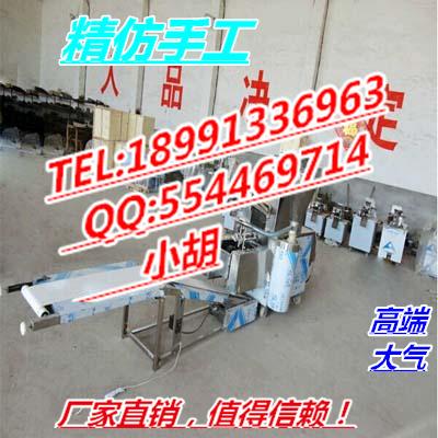 咸阳饺子机