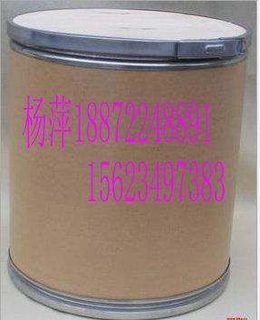 阿莫西林医药级原料 厂家阿莫西林低价现货供应