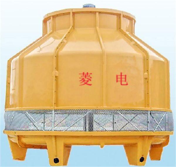 供应200吨冷却塔现货 广东菱电圆形冷却塔 东莞菱电玻璃钢冷却塔