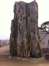 大型泰山奇石的注意事项