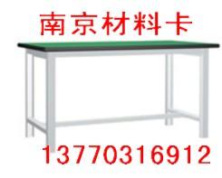 工作桌面板,复合面板、层压板面板,防静电面板-南京卡博