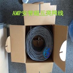 AMP安普超五类非屏蔽网线 广州安普网线代理
