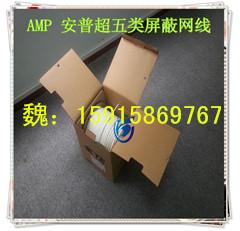 广州amp安普超五类网线 屏蔽双绞线型号2194132