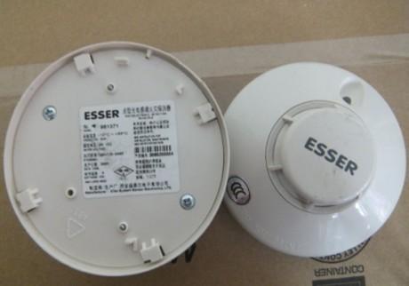 安舍981371智能光电烟感探测器12