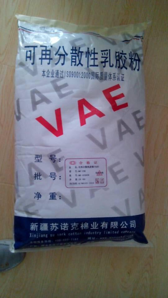 供应国内可再分散乳胶粉,国内自产VAE胶粉