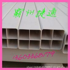 pvc栅格管型号/四孔方管厂家直销/供应电力管