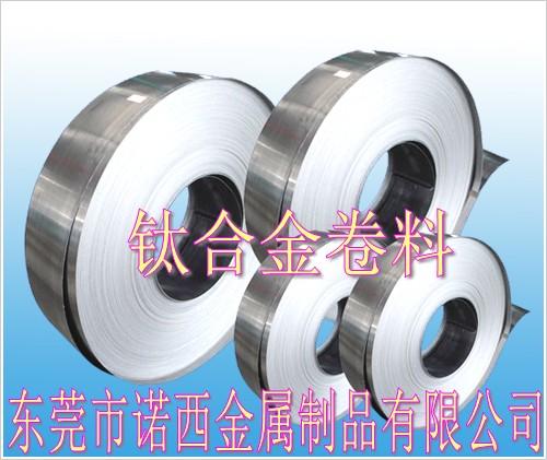 上海BT20-1CB钛带