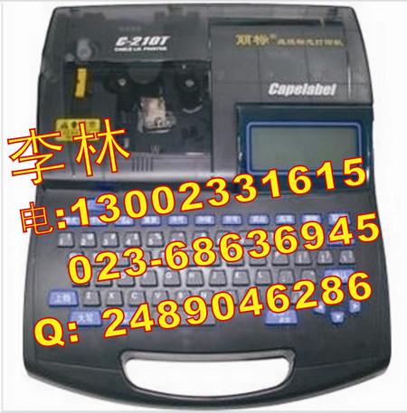 NTC佳能线号打印机C-210T凯普丽标