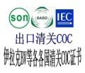 柠檬榨汁器FDA认证LFGB检测,台湾NCC认证CE认证
