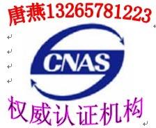 电锤CE认证CB认证,电动剪CB认证CE认证