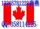 国际CB认证CE认证,手钻CB认证CE认证
