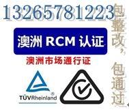 电动砂轮机CB认证UL认证,LED泛光灯CE认证