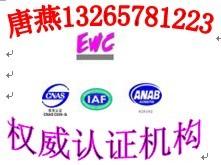 电钻CE认证CB认证,冲击电钻CCC认证CE认证