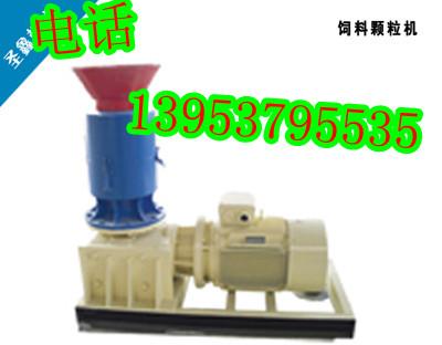 杂草燃料颗粒成型机 节能燃料颗粒机价格