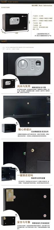 郑州虎翔保险柜保险箱