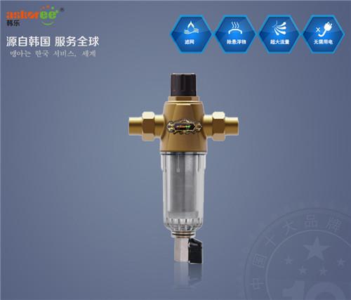 中国净水器十大品牌 韩乐净水器HL-QZA