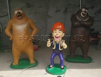 产品供应 二手 礼品饰品 工艺礼品 熊大熊二光头强雕塑_中泰园林雕塑