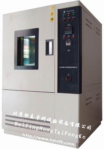 北京恒泰丰科试验设备有限公司的形象照片