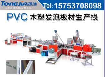 塑料建筑模板设备 塑料模板设备