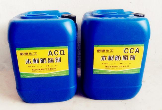 木材防腐剂木材防腐剂图片木材防腐剂价格