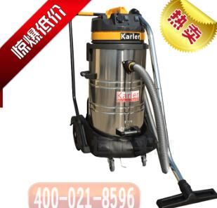 凯乐GS-2078S 真空吸尘器 凯乐真空吸尘器 凯乐吸尘器工业