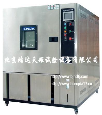 北京鸿达天矩试验设备有限公司的形象照片