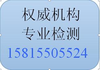 可视门铃CE认证插卡音箱FCC认证时间