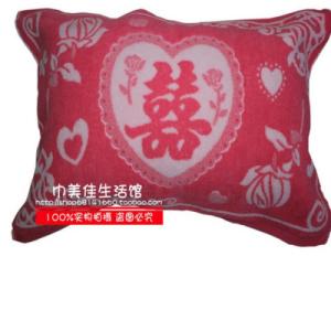特价婚庆家用枕巾加厚喜字纯棉枕巾