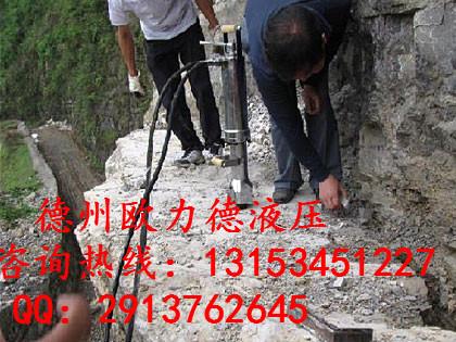 安徽省宿州宣城柴油型液压劈裂机分裂器开石机总代理商