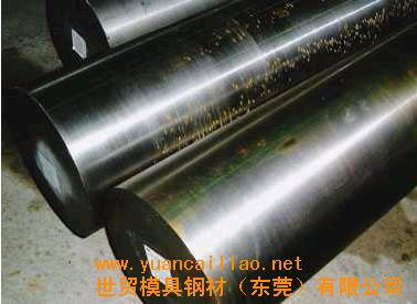 X12CrNiCoWNb21-20,合金钢