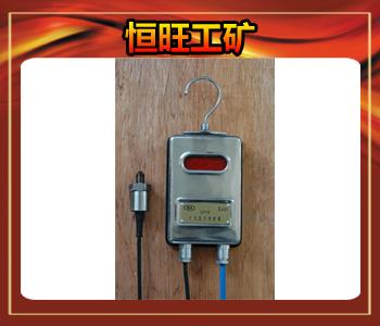 GPD80G压力传感器,管道压力传感器