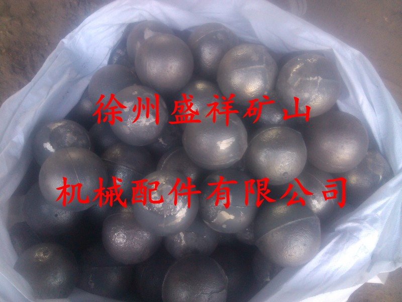 徐州盛祥矿山机械配件有限公司的形象照片