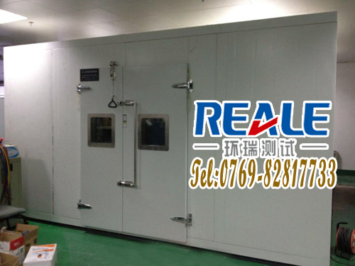 供应江西步入式恒温恒湿试验箱