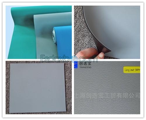 防静电胶垫3mm5mm黑色蓝色丨防静电地板胶安全厂家含检测报告
