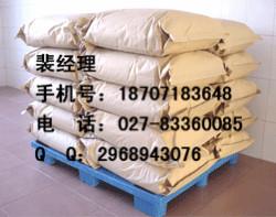 硫化碱厂家供应