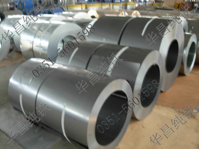 原装进口日本电工纯铁卷带太原销售厂家及价格