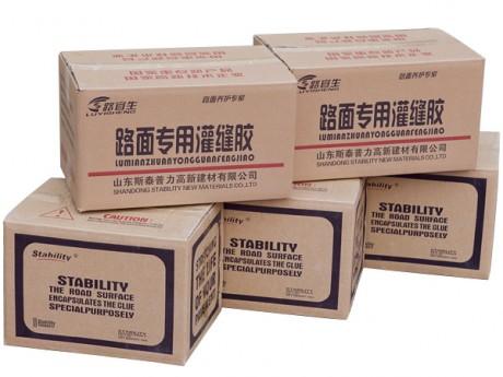 河北秦皇岛路面灌封胶厂家直销全国统一销售价格