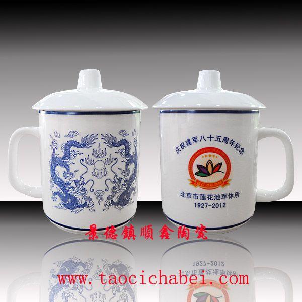 景德镇彩绘陶瓷茶杯生产厂家