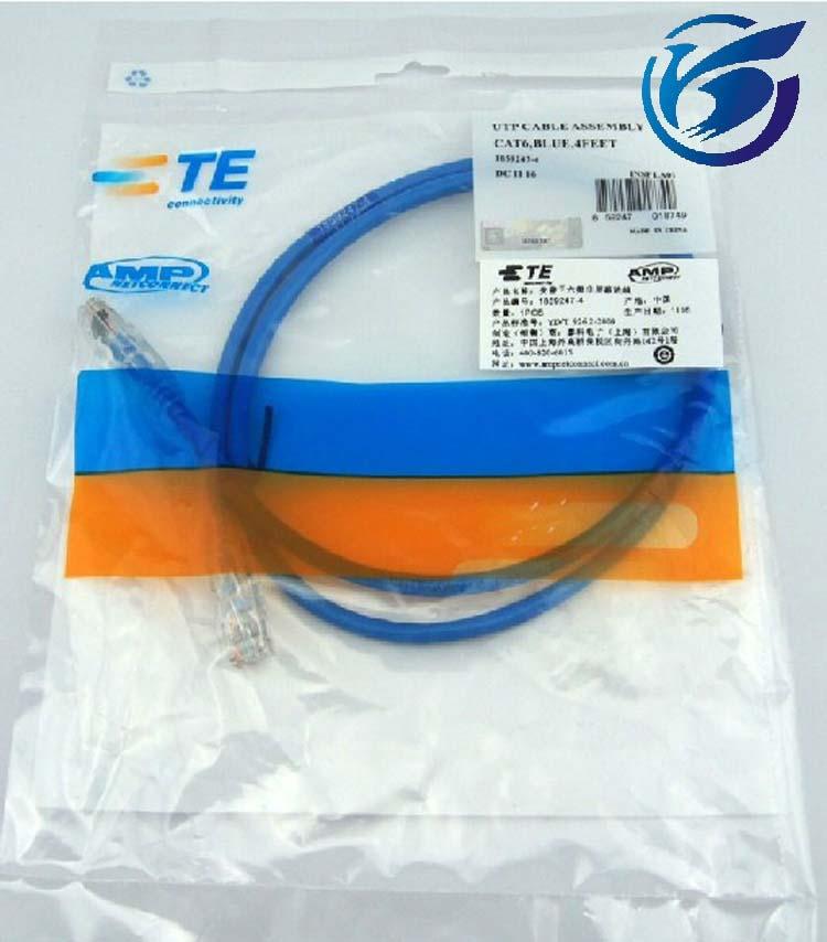 安普六类非屏蔽网络跳线 1米 2米3米 5米 10米网络成品线