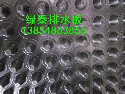 秦皇岛排水板生产厂家