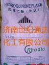 对苯二酚济南通达化工优质厂家品质优价格低