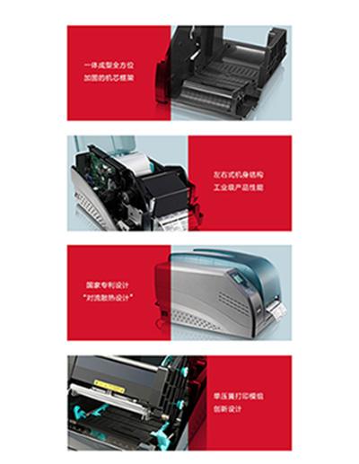 福州促销供给博思得postek g2000条码打印机.标签打印机