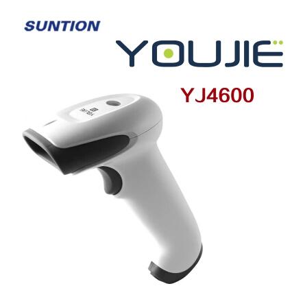 福州厦门优解YJ4600二维条码扫描器.激光扫描二维码设备质量好.选