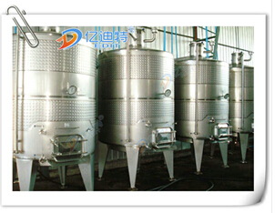 特价产品微生物发酵罐
