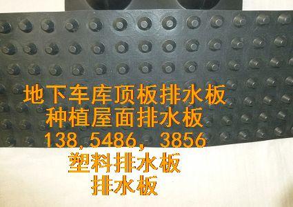 忻州排水板生产厂家