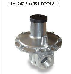 英国JOAVONS 管道减压器GDJ15R04-0L调压阀