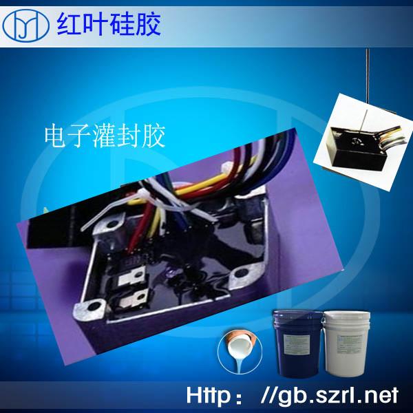 红叶硅胶9028是一种低粘度阻燃性双组分加成型有机硅导热灌封胶