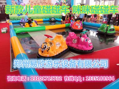 儿童电动车玩具咪咪碰碰车旋转对碰车动物车